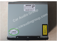 car audio car stereo nissan nis-0342 top view 200*150
